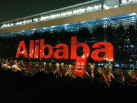 Alibaba offices