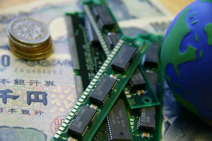 china silicon chips